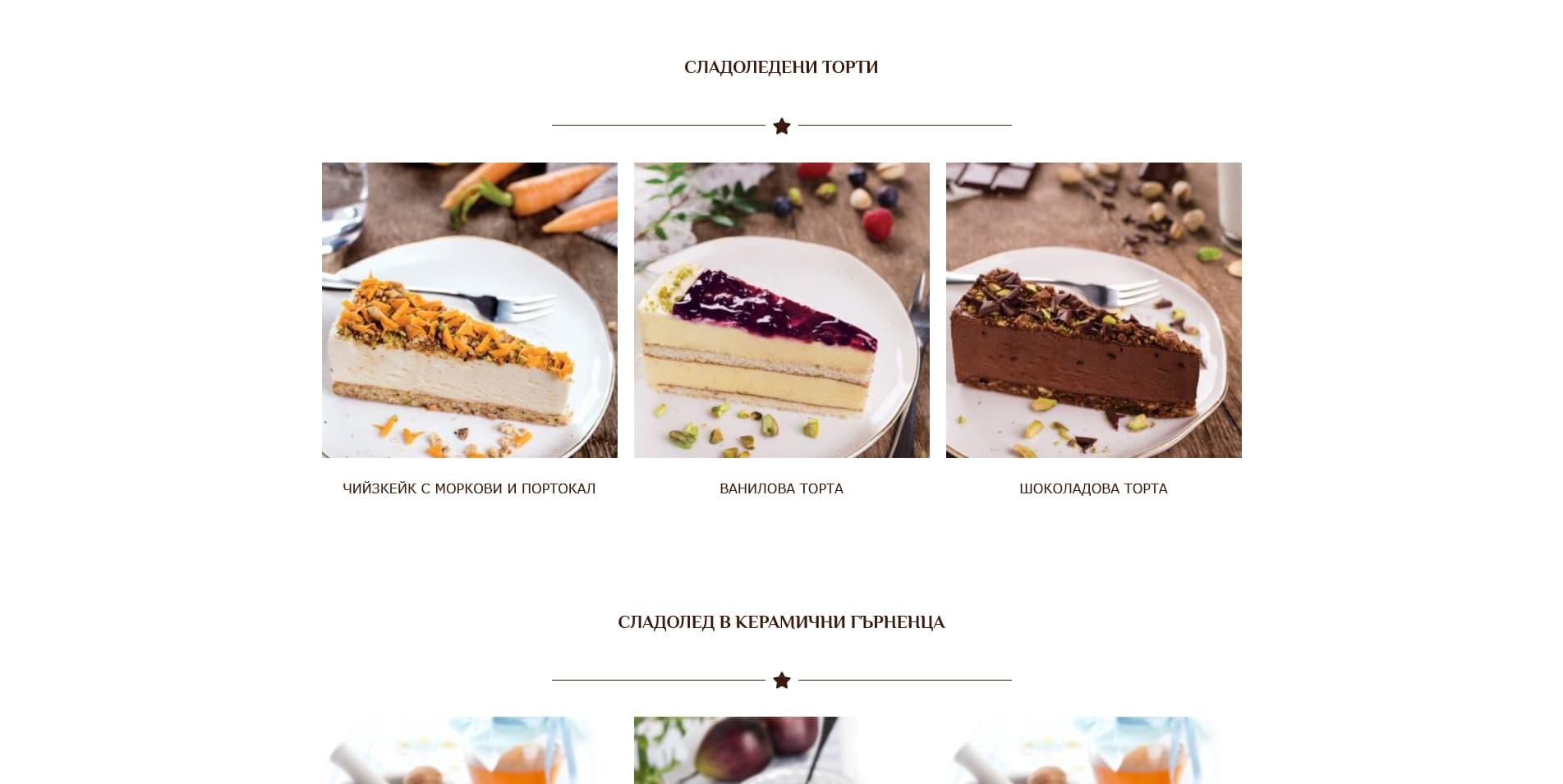 crazylove-уебсайт